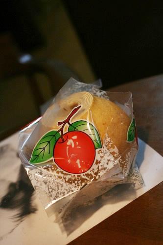 青森土産「かくれたりんご」
