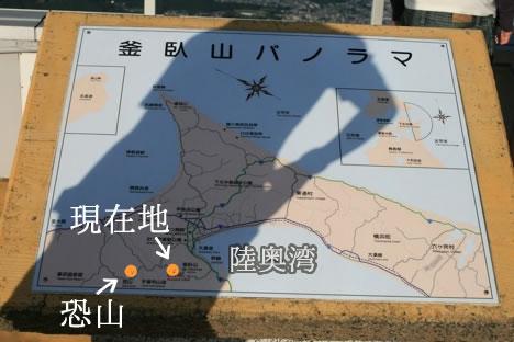 釜臥山パノラマ地図