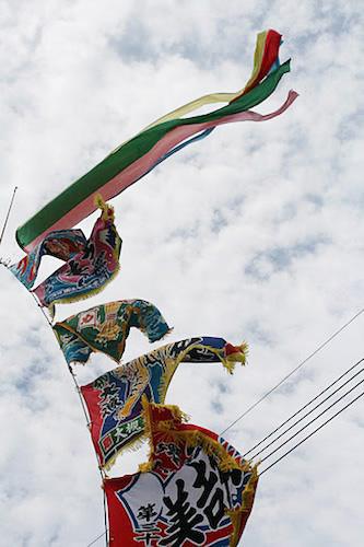 大間: マグロ漁師の大漁旗