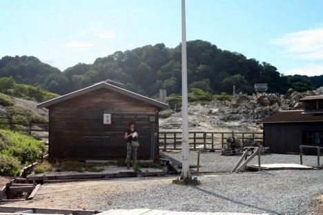 恐山の温泉。こっちは古滝の湯