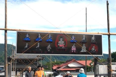 恐山: 本尊安置地蔵殿前の看板
