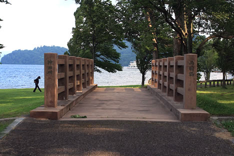 神田川にかかる両国橋(青森と秋田の境です)