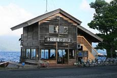 十和田湖マリーナ。最高の景色が楽しめる喫茶店。みたい。