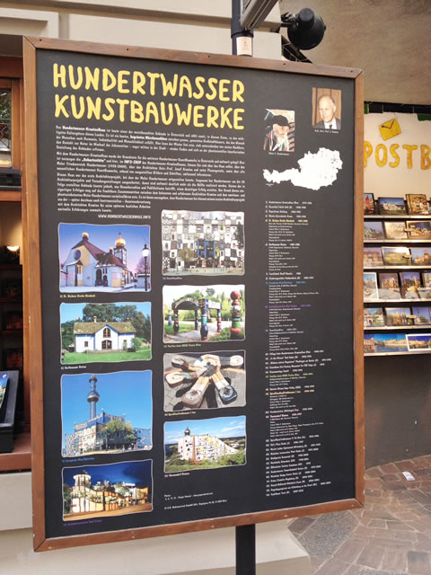 オーストリア/ウィーンにあるフンデルトヴァッサーハウス説明板