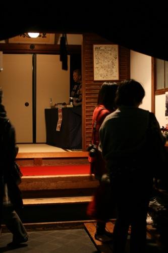 妙心寺東林院玄関