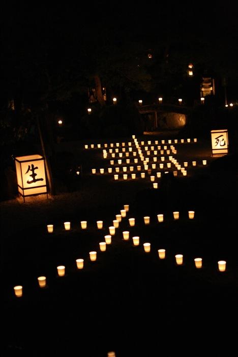 妙心寺東林院の梵燈のあかりに親しむ会、生死事大の梵燈