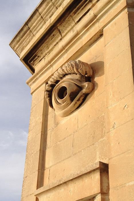 セングレアの監視塔ヴェデッテの目