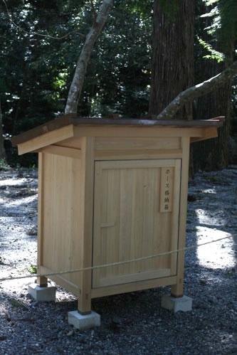 伊勢神宮の木造ホース格納庫