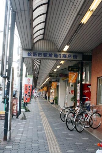 松阪市駅前通り商店街