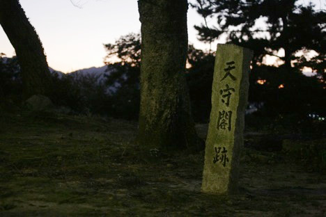 松坂城天守閣跡碑
