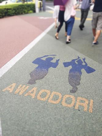 徳島駅前のAWAODORI(阿波おどり)道路