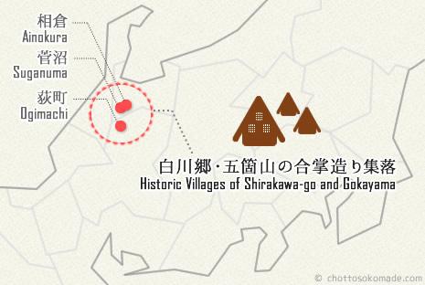 世界遺産白川郷と五箇山の場所簡略地図