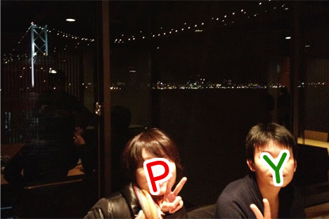 平家茶屋の個室と壇ノ浦の夜景